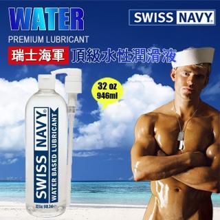 【MD Science Lab】瑞士海軍頂級水性潤滑液 32 OZ WATER BASED LUBE(美國製造 大容量)