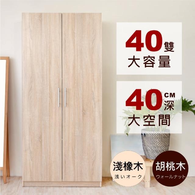 【Hopma】透氣雙門高鞋櫃/透氣/通風/