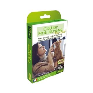 【Pilou 法國皮樂】天然草本情緒安撫防水項圈-貓用35cm
