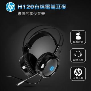 【HP 惠普】有線電競耳麥(H120)