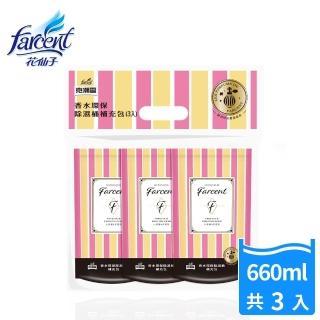 【克潮靈】Farcent香水環保型除濕桶補充包3入-小蒼蘭英國梨(3入/組)/