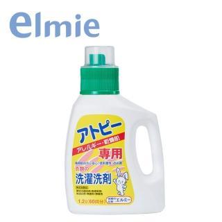 【日本elmie愛兒美】敏感肌溫和濃縮洗衣精1200ml(濃縮洗衣精)