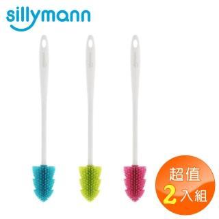 【韓國sillymann】100%鉑金矽膠水/奶瓶刷 2入(3色)