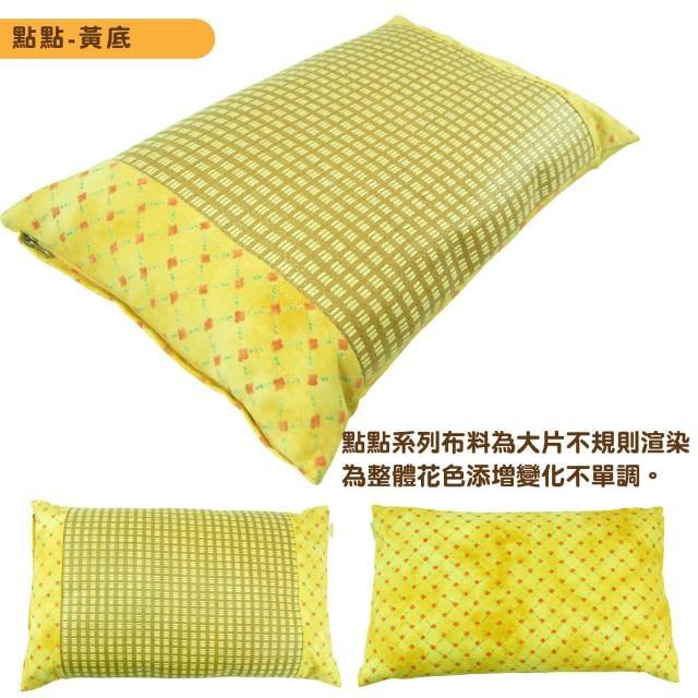【LASSLEY】亞藤綠豆殼童枕午睡枕小枕(綠豆枕 殼枕 亞草 舒眠 台灣製造)