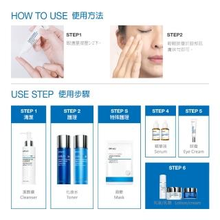 【DR.WU 達爾膚】玻尿酸保濕修復眼霜15ML