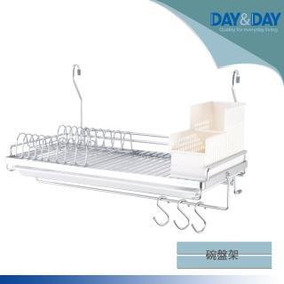 【DAY&DAY】碗盤架-掛式(ST3078S)