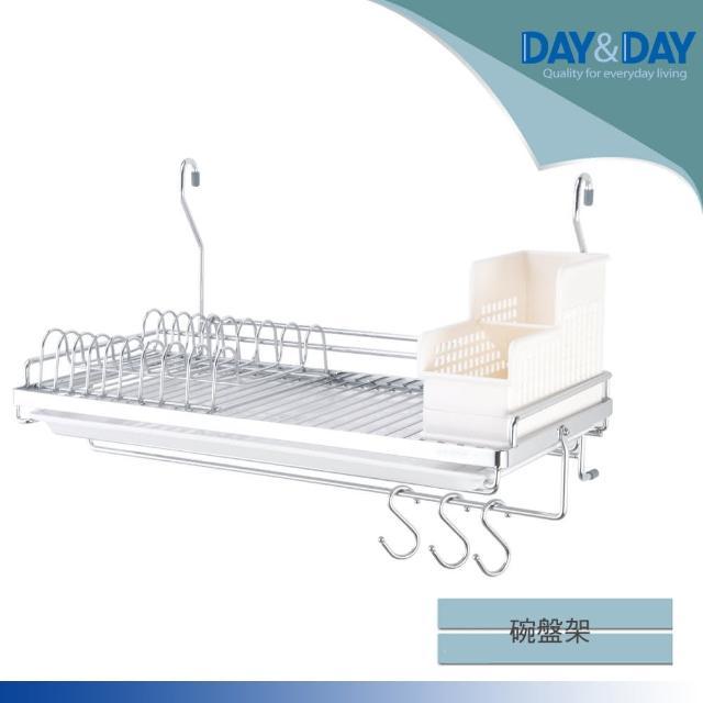 【DAY&DAY】碗盤架-掛式(ST3078S)/