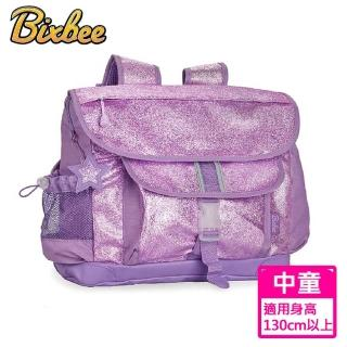 【美國Bixbee】閃采系列夢幻紫中童輕量舒壓背書包
