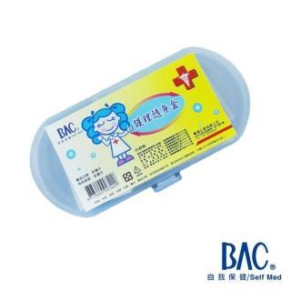 【BAC 倍爾康】護理隨身盒-攜帶方便(保健箱)