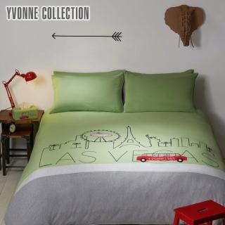 【Yvonne Collection】拉斯維加斯單人被套+枕套組(草綠)