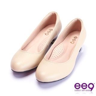 【ee9】芯滿益足通勤私藏簡約百搭素面跟鞋 米色(跟鞋)