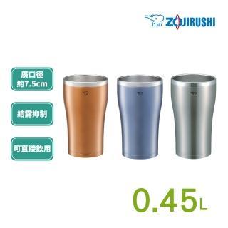 ~ZOJIRUSHI 象印~象印~0.45L~不鏽鋼真空保溫杯 SX~DN45