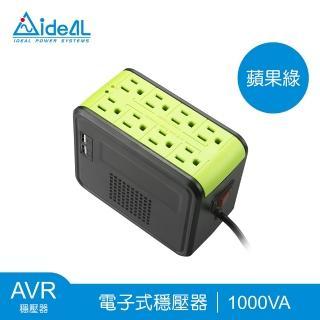 【IDEAL 愛迪歐】PSCU-1000 蘋果綠(穩壓器AVR 1KVA)