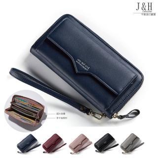 【J&H collection】長款大容量多卡位手提零錢包包(酒紅/深藍/深灰/藕粉/黑)