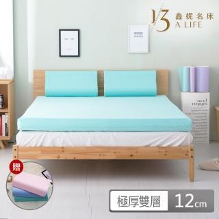 【1/3 A LIFE】全平面12CM特級舒壓記憶床墊(雙大6尺)
