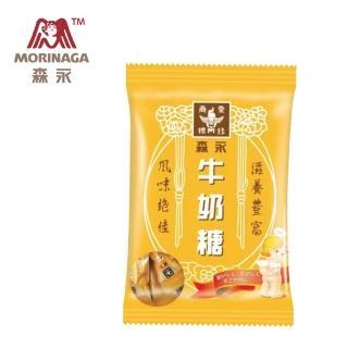 【台灣森永】原味牛奶糖袋裝-100g
