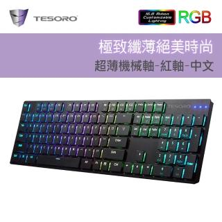 【TESORO 鐵修羅】GRAM XS G12超薄型機械鍵盤RGB-紅軸中文-黑