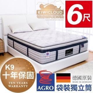 【KiwiCloud專業床墊】K9 威靈頓 獨立筒彈簧床墊-6尺加大雙人(喀什米爾羊毛布+乳膠)