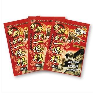 【龍金牌】金門一條根超大精油貼布-3包(超大尺寸15X11cm)/