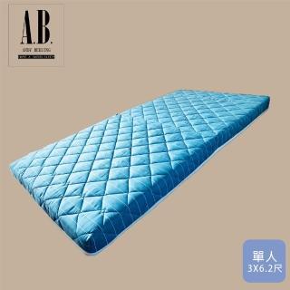 【AndyBedding】MIT超厚實透氣12cm純棉日式床墊-單人3尺