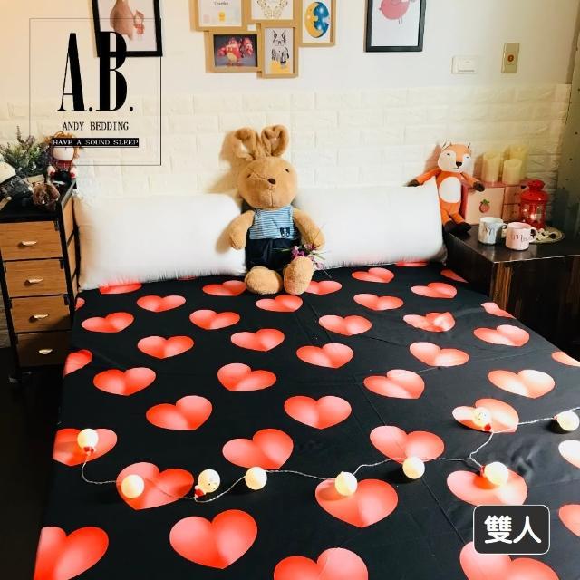 【AndyBedding】三折多功能透氣純棉床墊-標準雙人5尺(床墊、標準雙人床墊、三折多功能、透氣、純棉)/
