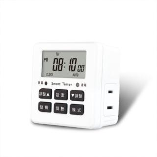 電子式智能定時器  延長線 插座 插頭 分接式