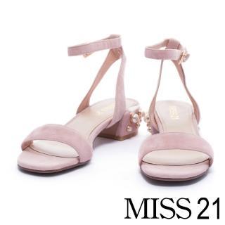 【MISS 21】典雅迷人珍珠飾釦造型一字繫帶低跟涼鞋(粉)