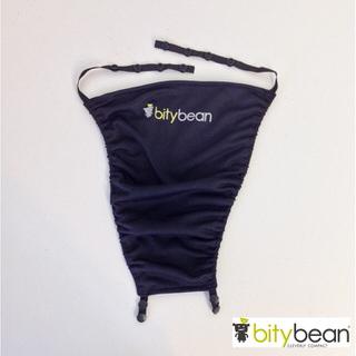 【bitybean】膠囊背巾(專用帽兜)