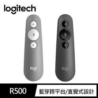 【Logitech 羅技】R500 雷射簡報筆