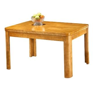 【AS】班克全實木4.5尺餐桌-135x85x77cm
