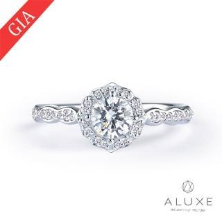 【A-LUXE 亞立詩】GIA 0.50克拉 D/VS2 3EX 鑽石求婚女戒