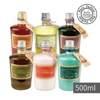 【Paris fragrance 巴黎香氛】巴黎香氛經典系列沐浴膠/乳500ml(5選1)
