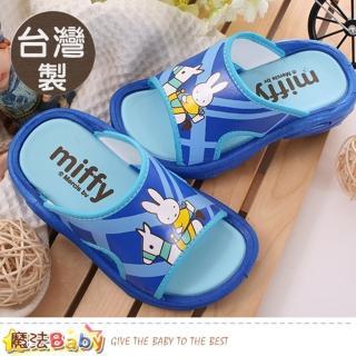 【魔法Baby】15.5-19.5cm兒童拖鞋 台灣製米飛兔正版拖鞋(sk0426)