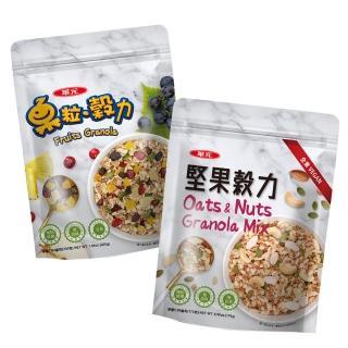 【華元】果粒穀力200g/包(夾鏈袋設計/大果粒榖片/營養早餐補充)