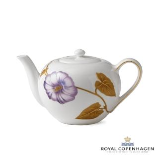 【Royal Copenhagen 皇家哥本哈根】茶壺1300ml(芙蘿拉花神-牽牛花)