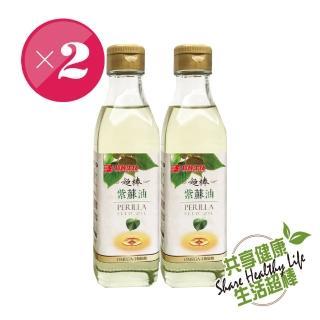 【超棒生技】超棒紫蘇油 2入組(日本進口 超棒omega-3脂肪酸)