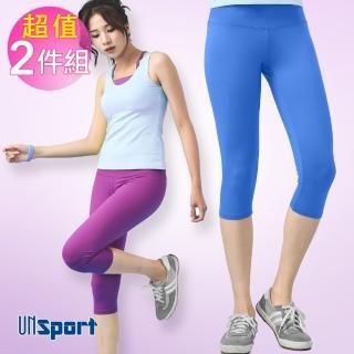 【Un-Sport高機能】艷夏冰淇淋透氣-超輕薄吸排七分褲-超值2件組(瑜伽/路跑/健身)