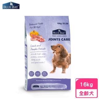 【BLUE BAY 倍力】S30低敏配方犬糧-關節保健《羊肉+南瓜》18kg