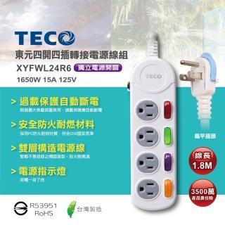 【TECO 東元】四開四插電源延長線1.8M(XYFWL24R6)