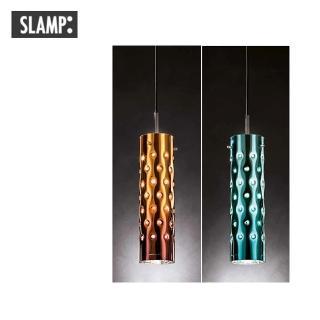 【SLAMP】DIMPLE 吊燈-橘/祖母綠