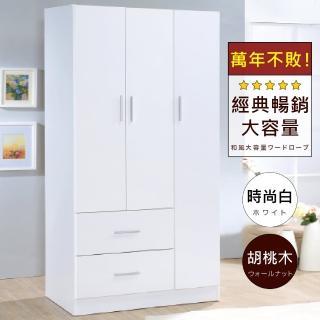 【Hopma】機能輕巧收納衣櫃