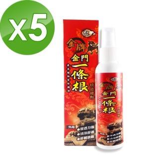 【龍金牌】金門一條根精油噴劑-5入(120ML)