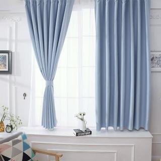 【巴芙洛】高精密純素色遮光窗簾260*165(純素色有5個花色可挑選)