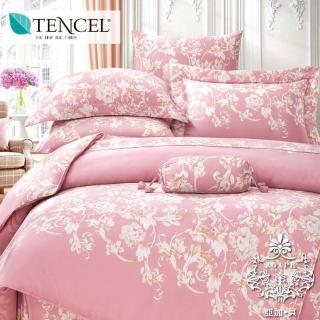 【AGAPE 亞加.貝】《花朵》標準雙人 5x6.2尺 100%高級純天絲四件式兩用被床包組(獨家花色)