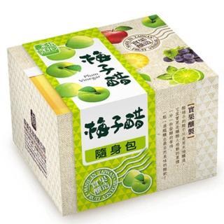 【醋桶子】醋桶子果醋隨身包-梅子醋(10入/盒)