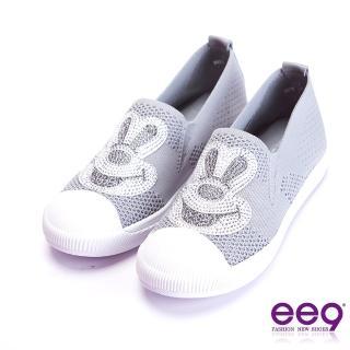 【ee9】極致美學鑲嵌水鑽圖騰平底休閒鞋 灰色(懶人便鞋)
