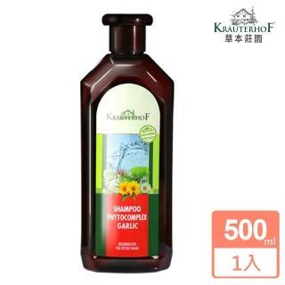 【KRAUTERHOF 德國草本莊園】金蒜牛蒡控油健髮洗髮精(500ml)