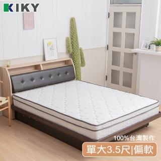 【KIKY】丹妮絲天絲三線防蹣抗菌獨立筒床墊(單人3.5尺)