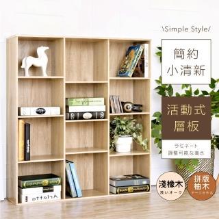 【Hopma】現代經典收納書櫃/收納櫃/置物櫃/展示櫃