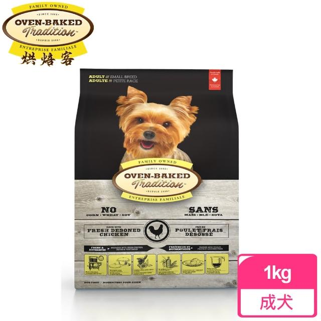 【Oven-Baked 烘焙客】成犬野放雞配方-小顆粒-1kg